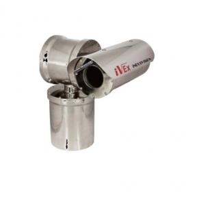 IP-видеокамера 2Mpix во взрывозащищенном кожухе IVEX-PL-10