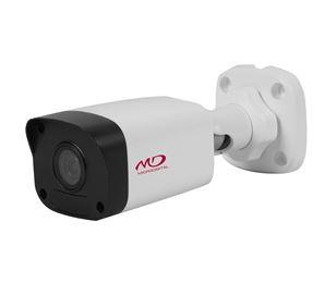 Уличная бюджетная  IP видеокамера 2Mpix c ИК подсветкой